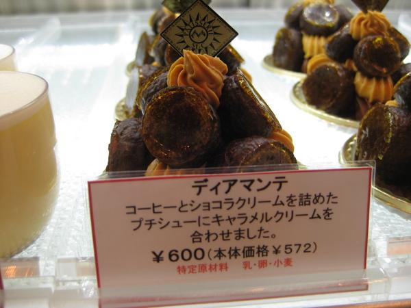 200908東京之旅 239.jpg