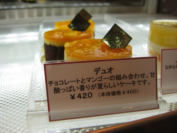 200908東京之旅 240.jpg