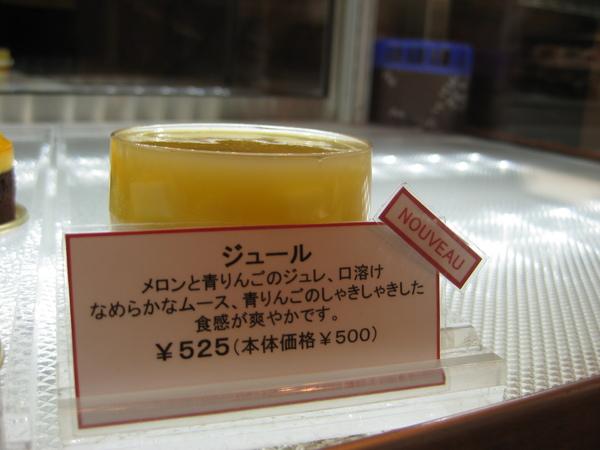 200908東京之旅 241.jpg