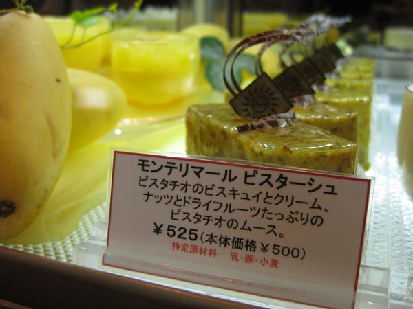 200908東京之旅 243.jpg