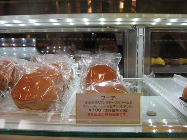 200908東京之旅 250.jpg