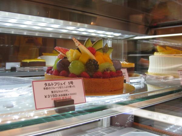 200908東京之旅 252.jpg