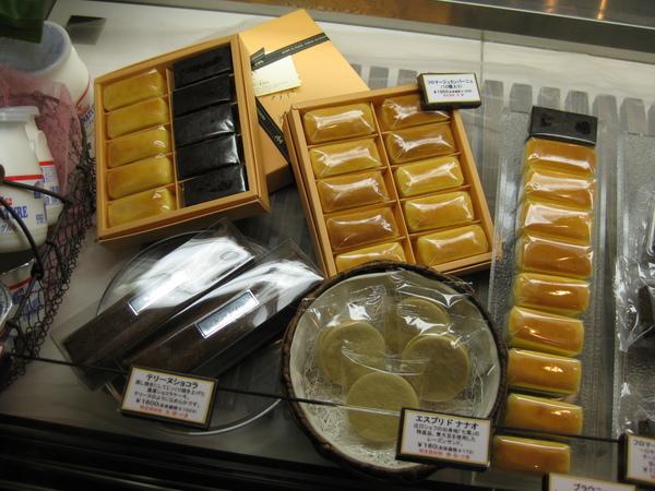 200908東京之旅 257.jpg