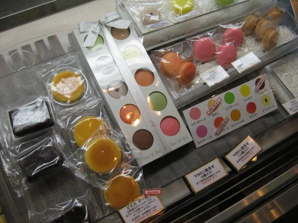 200908東京之旅 258.jpg