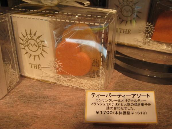 200908東京之旅 260.jpg