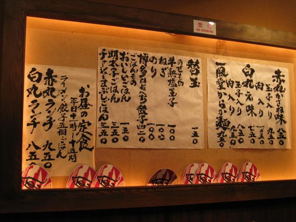 200908東京之旅 163.jpg