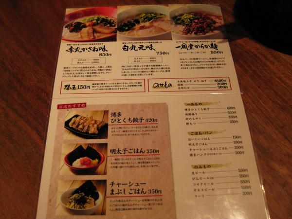 200908東京之旅 164.jpg
