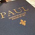 PAUL 075.jpg