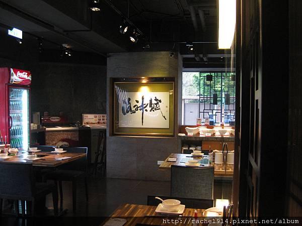4-8料理課 090.JPG