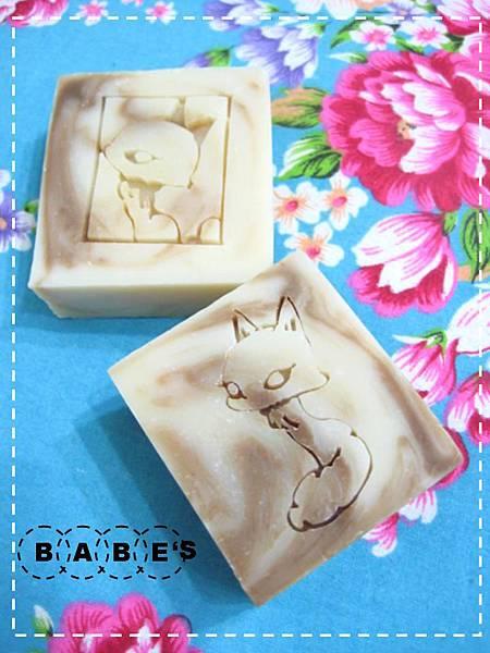 No113 龍膽草乳霜皂1
