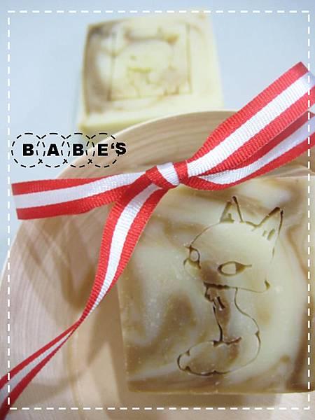 No113 龍膽草乳霜皂