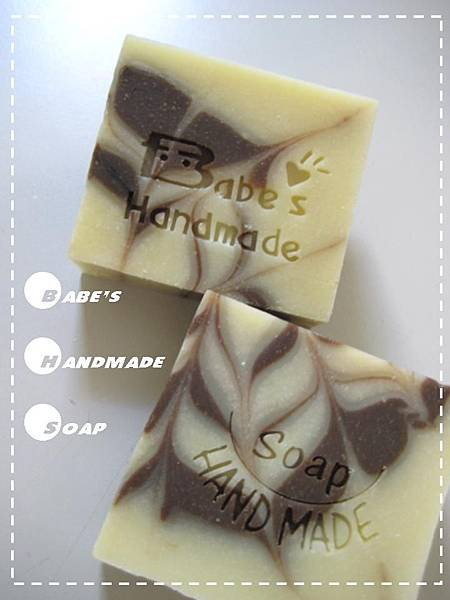 私房皂: 橄欖森林皂