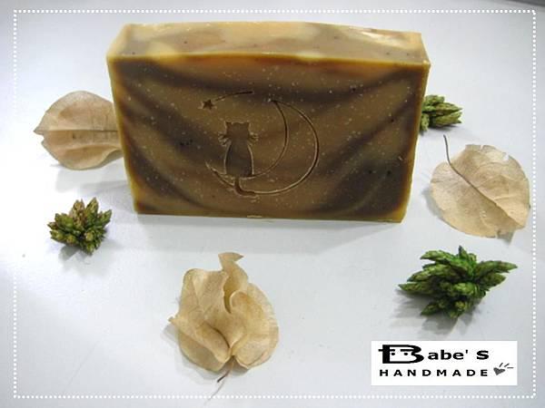 No126 柚子桑白皮皂1