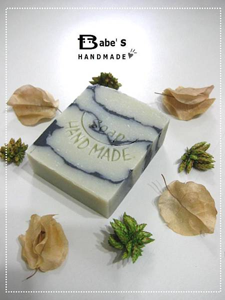 No125 斑馬斑斕皂1