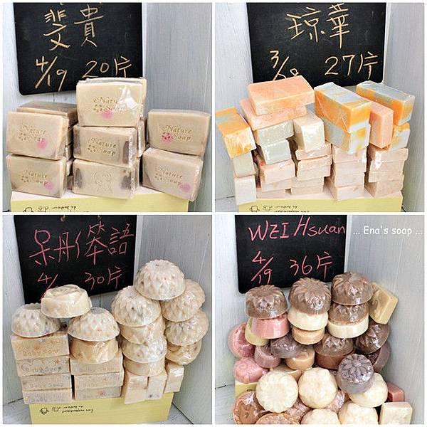 日本捐贈皂1