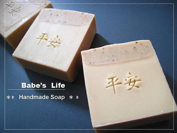日本は平安を祈り:蜂蜜薑皂