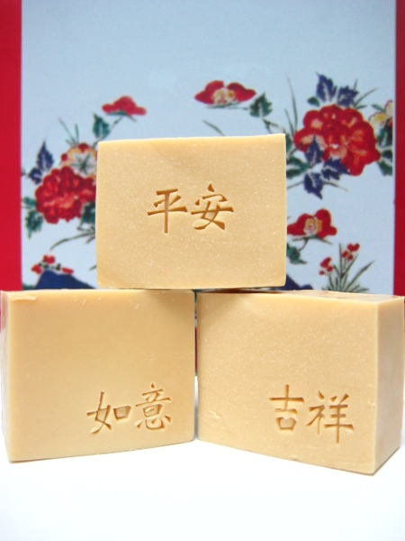 No30 黑糖薑手工皂