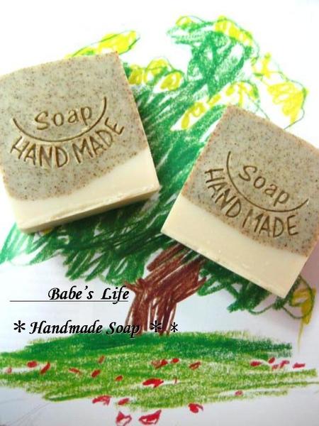 No45 芝麻綠豆洗顏皂