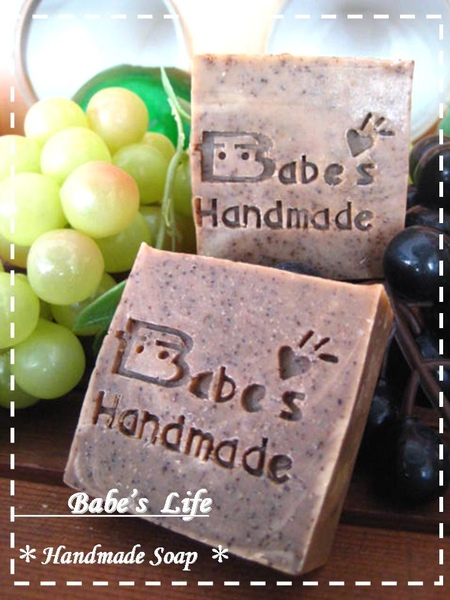 No46 蜂蜜咖啡瘦身皂