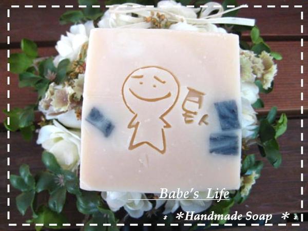 No 49 玫瑰果淡斑皂