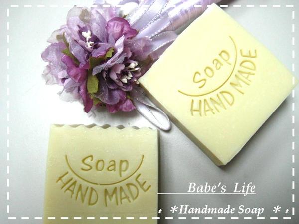 酪梨寶寶皂1