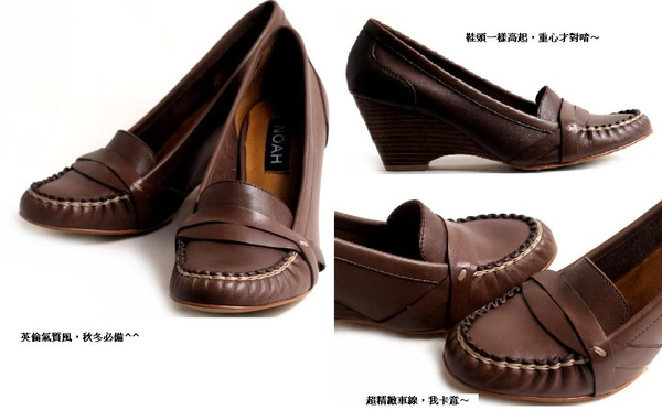 典雅楔形高跟包鞋