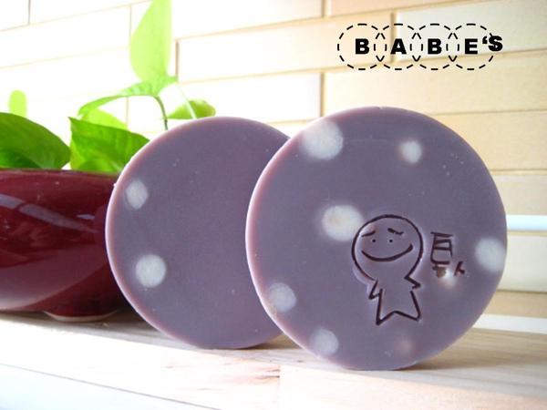 No65 葡萄''紫''了
