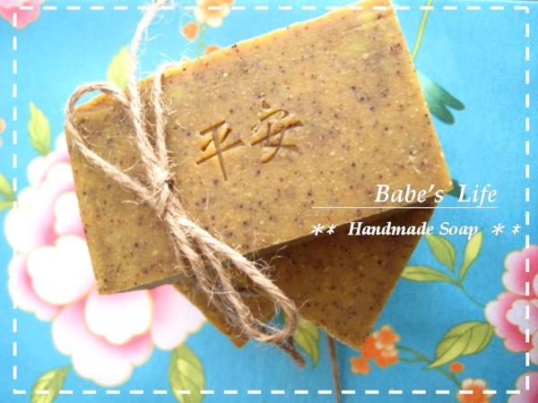 No71 咖啡去角質家事皂(洗手皂)