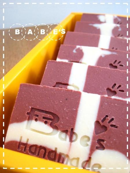 No75 甜杏馬賽皂2