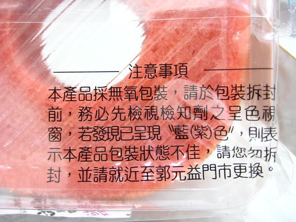 酵素檢知劑 (2).JPG