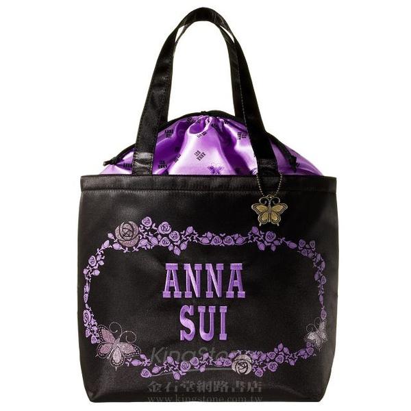 Anna Sui 附錄包
