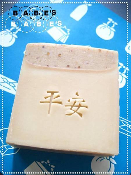 日本は平安を祈り:蜂蜜薑皂1