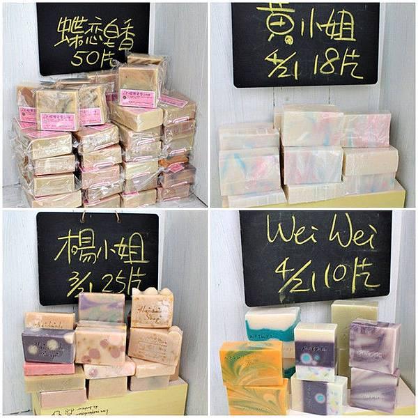 日本捐贈皂