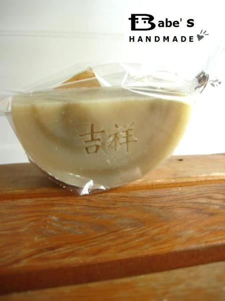 No95 雪松洗髮皂