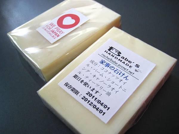 捐皂到日本3