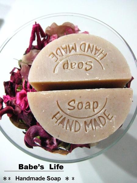 No87 依蘭平衡黑髮洗髮皂