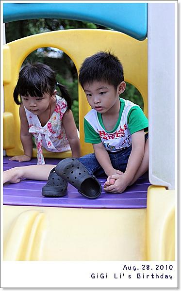 bibi這鞋是有啥語言代表嗎
