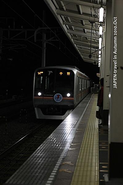 IMG_1302-020.JPG