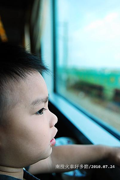 坐火車,開心的不得了