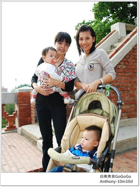 強壯的媽咪硬是把小人都帶去台南