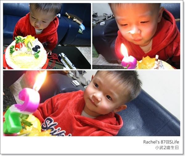 小武2歲生日