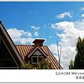 民宿-維也納的藍天白雲