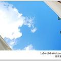 清境星巴克的傘下藍天