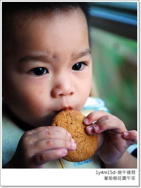 但通常少爺也會把餅乾吃的很乾淨,不沾臉