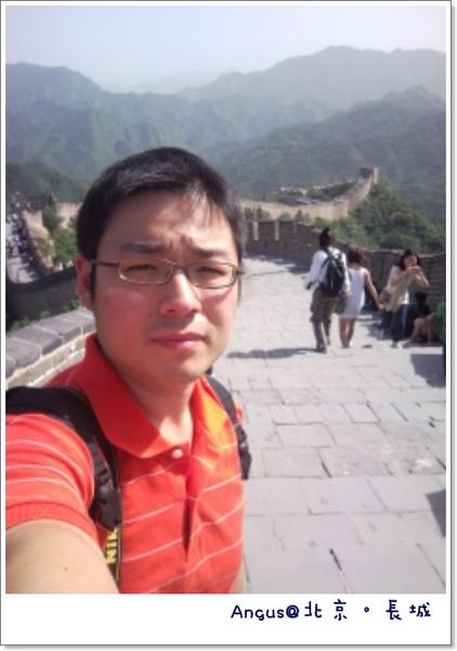 安先生人在北京