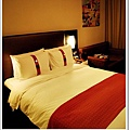 Holiday Inn Express Taichung Park