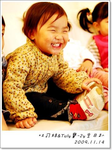 今日壽星,少爺青菜逗一下就笑嘻嘻