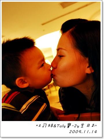愛媽媽的方式