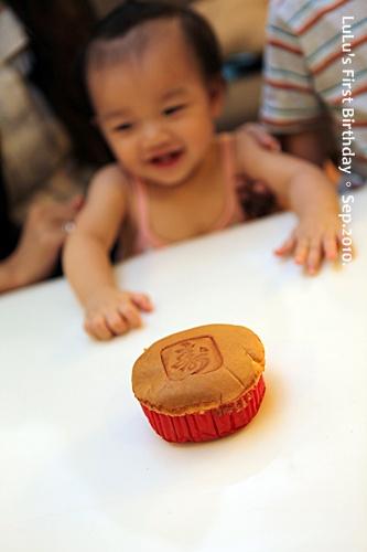 阿嬤請人特製的結緣小蛋糕