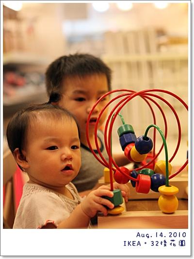 LULU很愛這種會轉來轉去的玩具